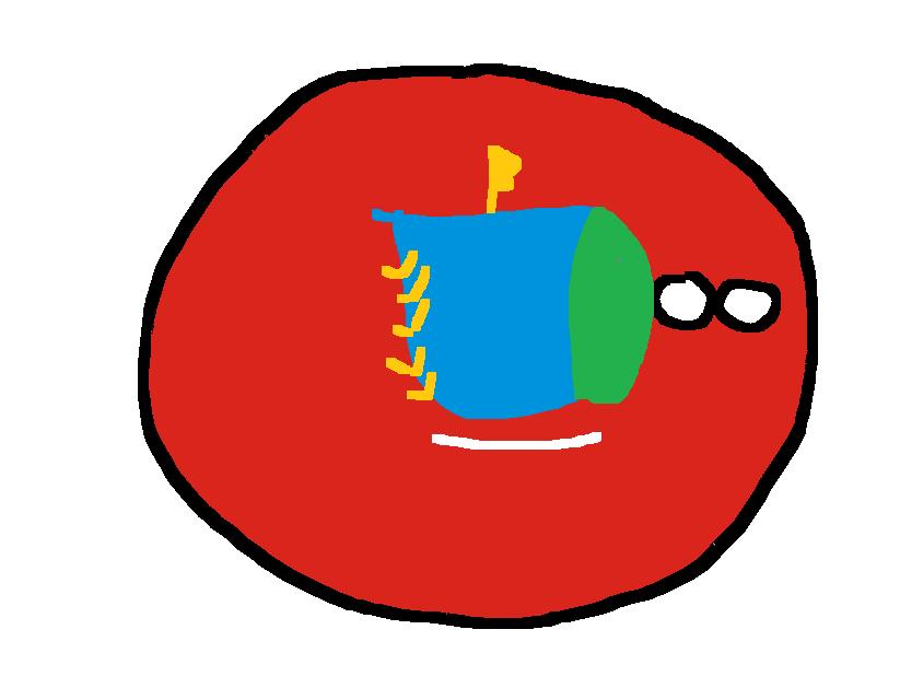 Ambonball (Maluku)