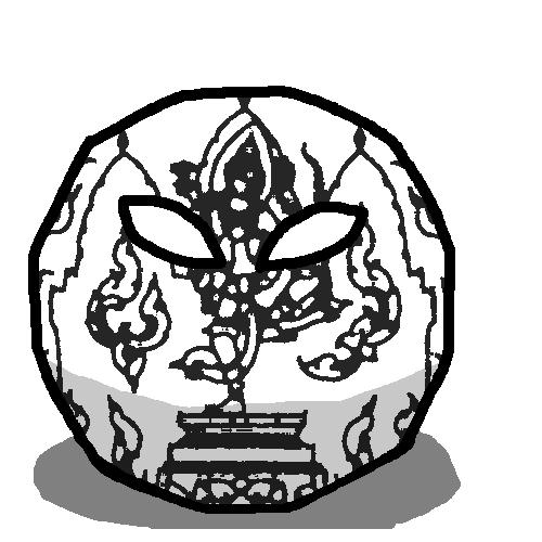 Lopburiball
