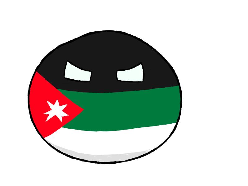Arab Kingdom of Syriaball