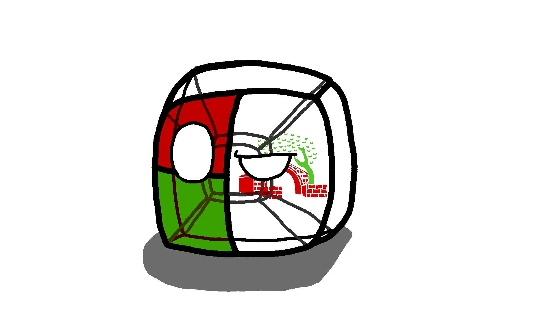 Nazarethcube