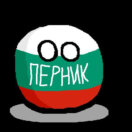 Pernikball