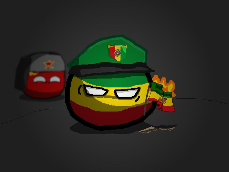 Dergball