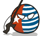 West Papuaball