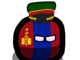 Mongolian People's Republicball