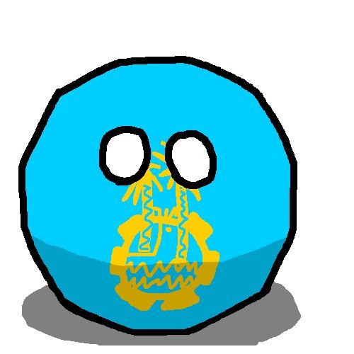 Aswanball
