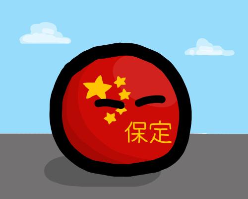 Baodingball
