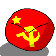 Communist-controlled Chinaball (1927-49)
