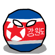 Gangwon-doball (North Korea).png