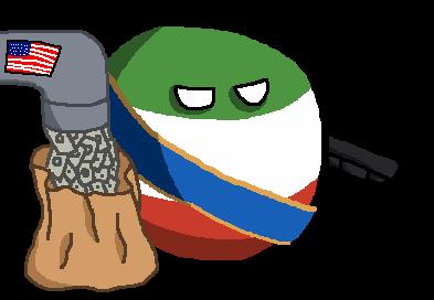 Interim Government of Iranball