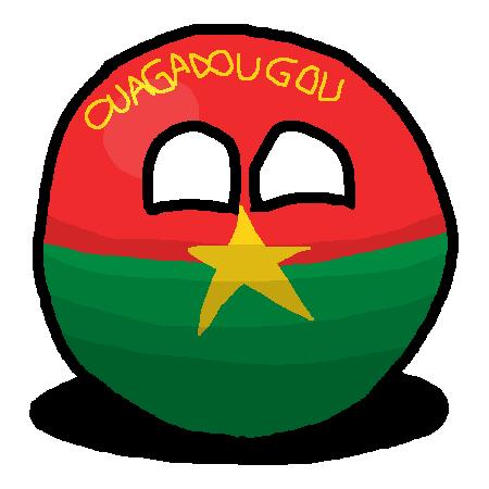 Ouagadougouball