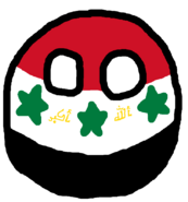 (2008) 2nd Proposed Flag for Iraqball
