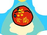 Yunnanball