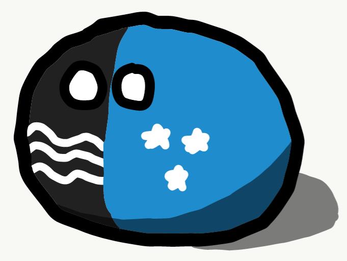 Aargauball
