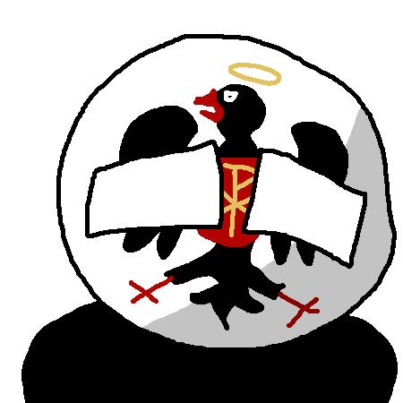 Spaniaball