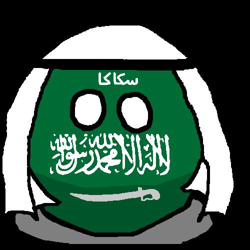 Sakakahball
