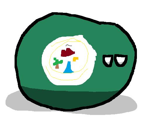 Camiguinball