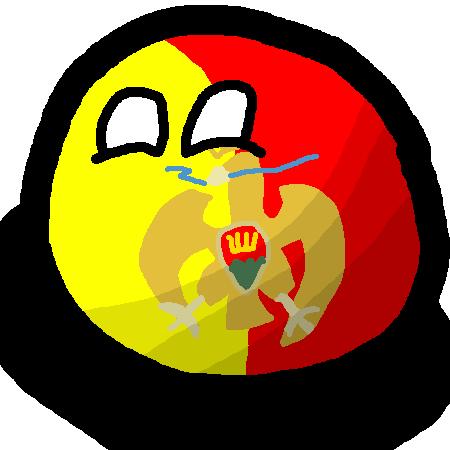 Catanzaroball