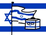 Israelecube