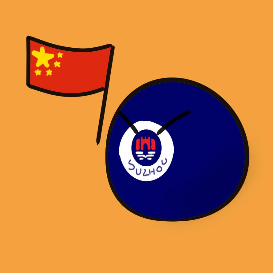 Suzhouball