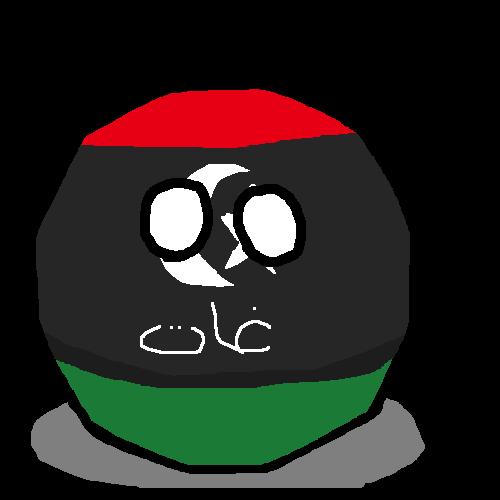 Ghatball