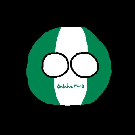 Onitshaball