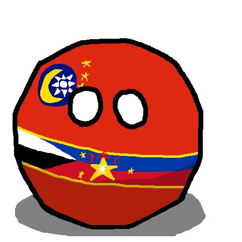 Spratlyball