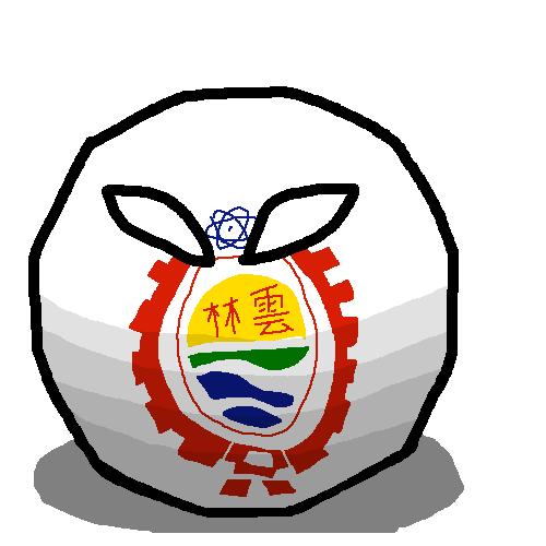 Yunlinball