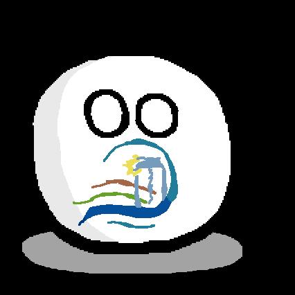 Central Greeceball