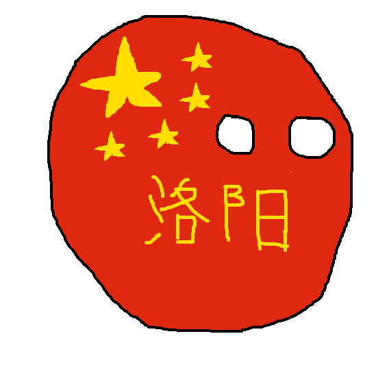 Luoyangball