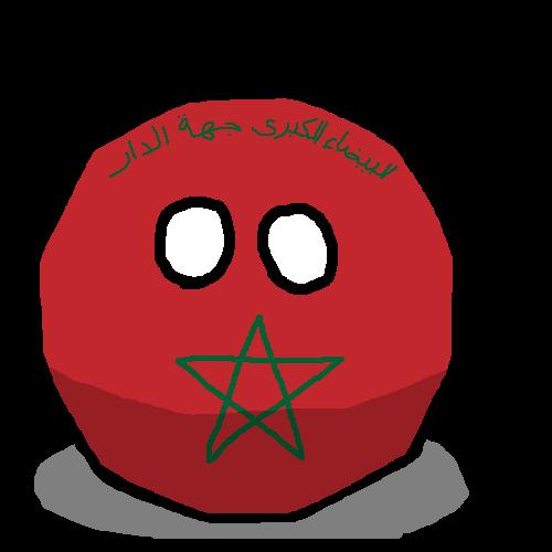 Grand Casablancaball