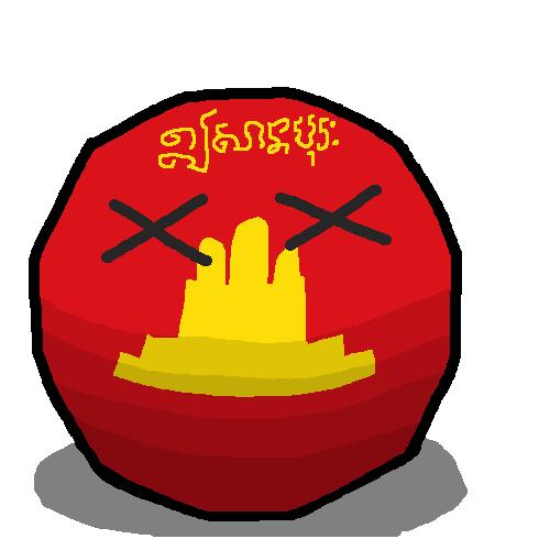 Isanapuraball