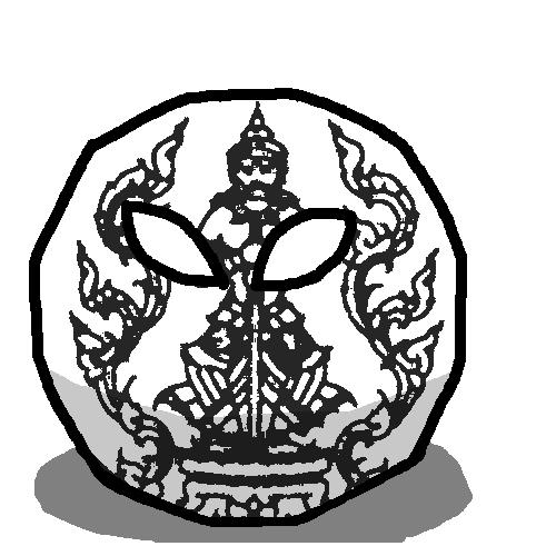 Udon Thaniball