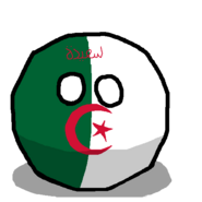 Saïdaball