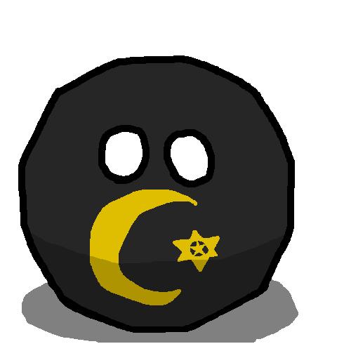 Sharifate of Meccaball