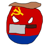 AzerbaijanballSSR