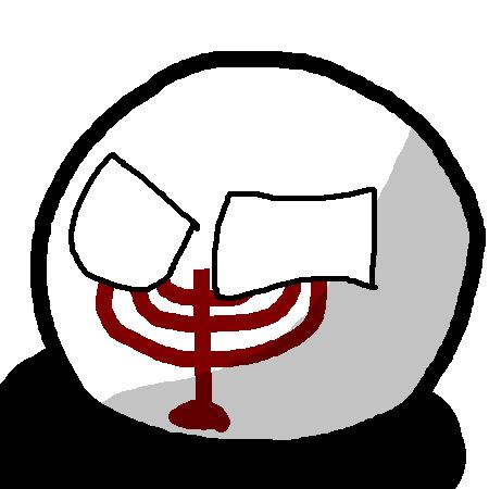 Arvaditesball
