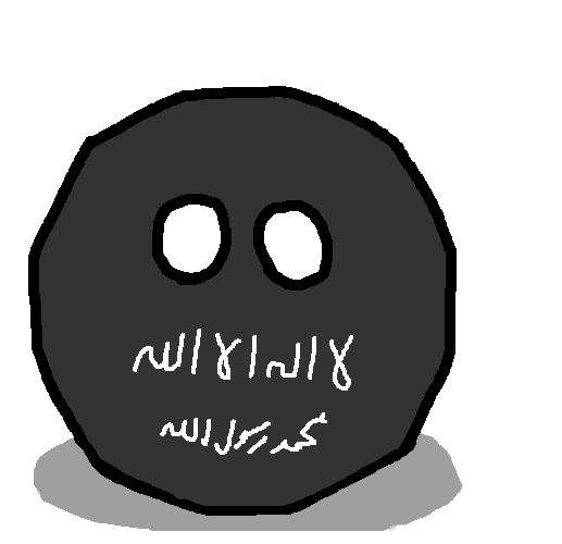Tahirid Dynastyball