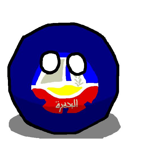 Beheiraball