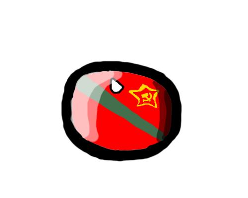 FirstHungarianSovietRepublic.png