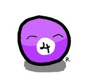 Redi4ball