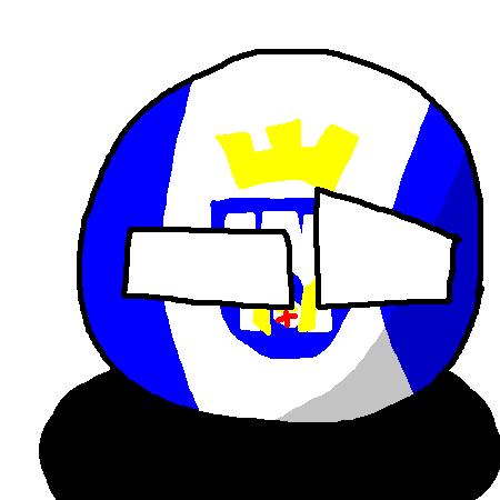 Ivano-Frankivskball
