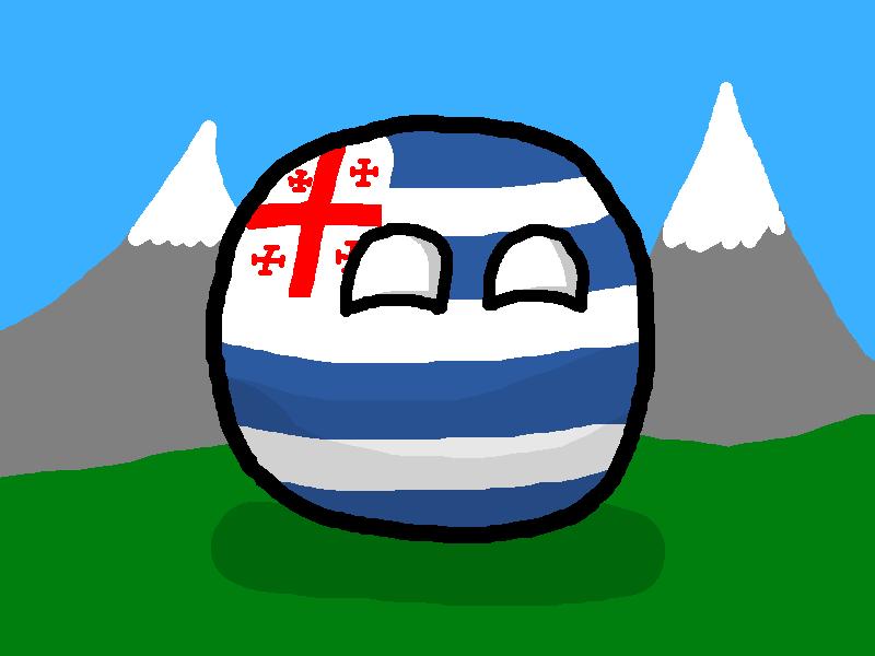 Adjaraball
