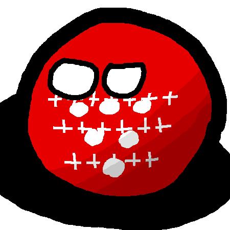 Giudicato of Agugliastraball