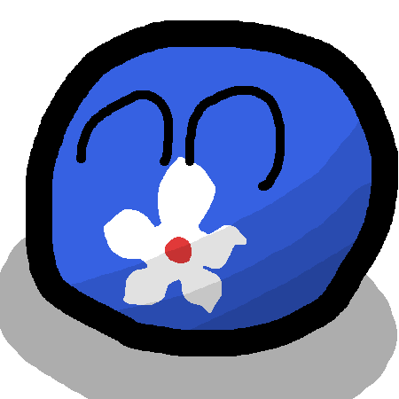 Haguenauball