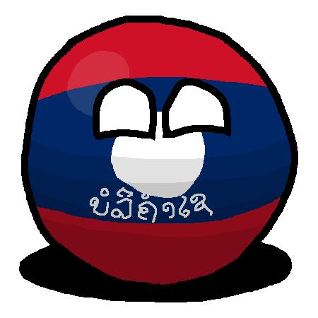Bolikhamsaiball