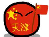 Tianjinball