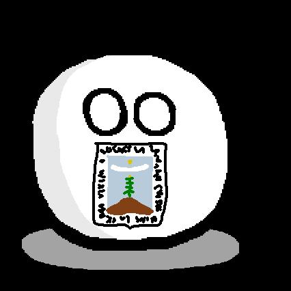 Morelosball