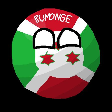 Rumongeball