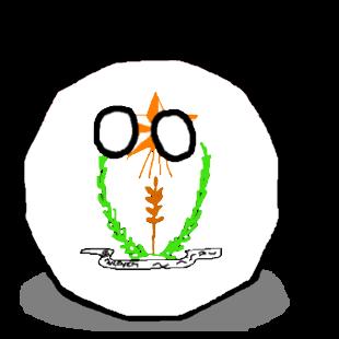 Bethlehemball