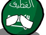 Qatifball